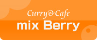 �J���[���J�t�F �~�b�N�X�x���[�`mix Berry